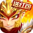 少年西游记三圣归来新版下载v2.7.45
