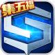 时空召唤下载v4.4.5