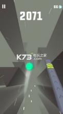 天空球 v1.1 下载 截图