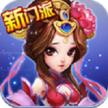 梦幻变态版无限仙玉下载v1.0.0