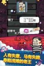 老王快上来 v1.0 安卓版下载