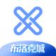 公信宝手机挖矿app下载v1.2.0