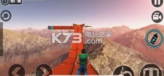 荣耀单车 v1.0 游戏下载