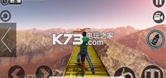 荣耀单车 v1.0 手游下载