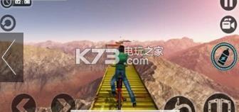 荣耀单车 v1.0 中文版下载