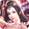 侠隐风云 v1.0.11 九游版下载