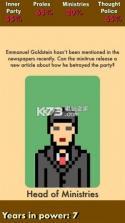 大哥1984 v1.1 游戏下载 截图