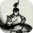 仙剑寻主游戏下载v1.0