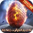 阿瓦隆之王私服送v12下载v4.1.1