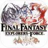 最终幻想探险者力量 v1.0 安卓正版下载