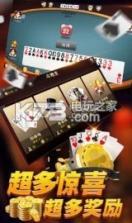 众博娱乐棋牌 v1.0 下载 截图