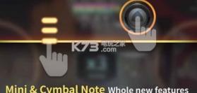 音速冲击世界冠军 v2.5.2 游戏下载 截图