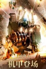 最终幻想零式 3.0完结汉化版下载 截图