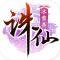 诛仙手游灵契下载v1.368.2