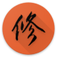 修仙论道游戏下载v2.1