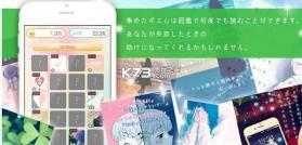失恋诗 v1.0.1 中文破解版下载 截图