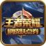23dz.top v1.0 官方下载预约