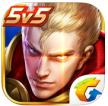 王者世界美化助手下载v1.0