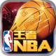 王者NBA手游下载v1.0