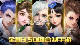 梦幻灵山 v1.0 下载 截图