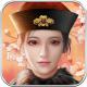 大明王爷ios最新版下载v2.0.1