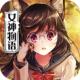 犬系女神物语游戏下载v1.0.0