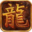 赤焰沙邑游戏下载v1.0