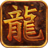 赤焰沙邑 v1.0 游戏下载