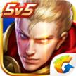 王者荣耀S11赛季版本下载v1.33.1.35