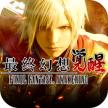 最终幻想觉醒国际服下载v1.13.0
