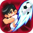 热血足球游戏下载v1.0.4