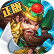 卧龙三国九游版下载v2.0.0