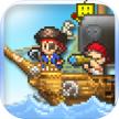 大航海探险物语最新版下载v2.17