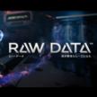 Raw Date手游下载预约v1.0