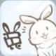 家有兔酱下载v1.000.20180508