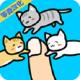 和猫咪一起玩中文版下载v1.1.1