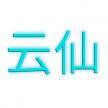 云仙魔盒app下载v1.0.7