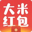 大米红包app官方下载v1.0.0