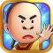 还珠格格手游无限元宝版下载v1.0.1.6