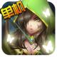 幻想小勇士最新破解版下载v1.2.5