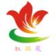 杜娟花直播官方下载v2.5.0