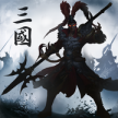 灭世霸王游戏下载v1.0