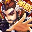 乱世曹操传最新版下载v1.0.80