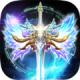 永恒大天使BT变态版下载v1.0.0