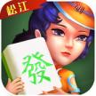 松江老胡头游戏下载v1.0