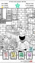 传奇大厨 v1.0 中文版下载 截图