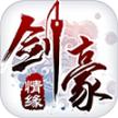 剑豪情缘BT变态版下载v2.2.0