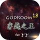 主神空间13游戏下载v1.0
