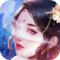 青丘游戏下载v1.0