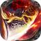 热血霸域手游下载v1.0